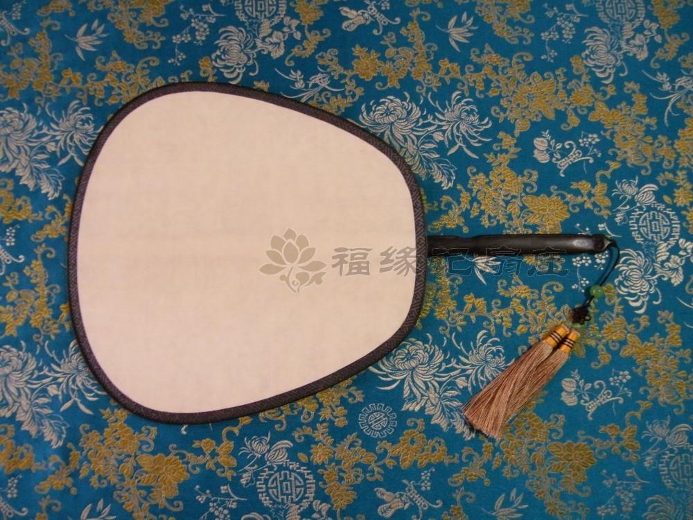 点击查看商品:红木 包边 小 宫扇 真丝 双面 团扇 (腰圆型)