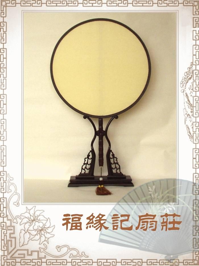 点击查看商品:红木 包边 大 宫扇 真丝 双面 团扇  圆型(套)