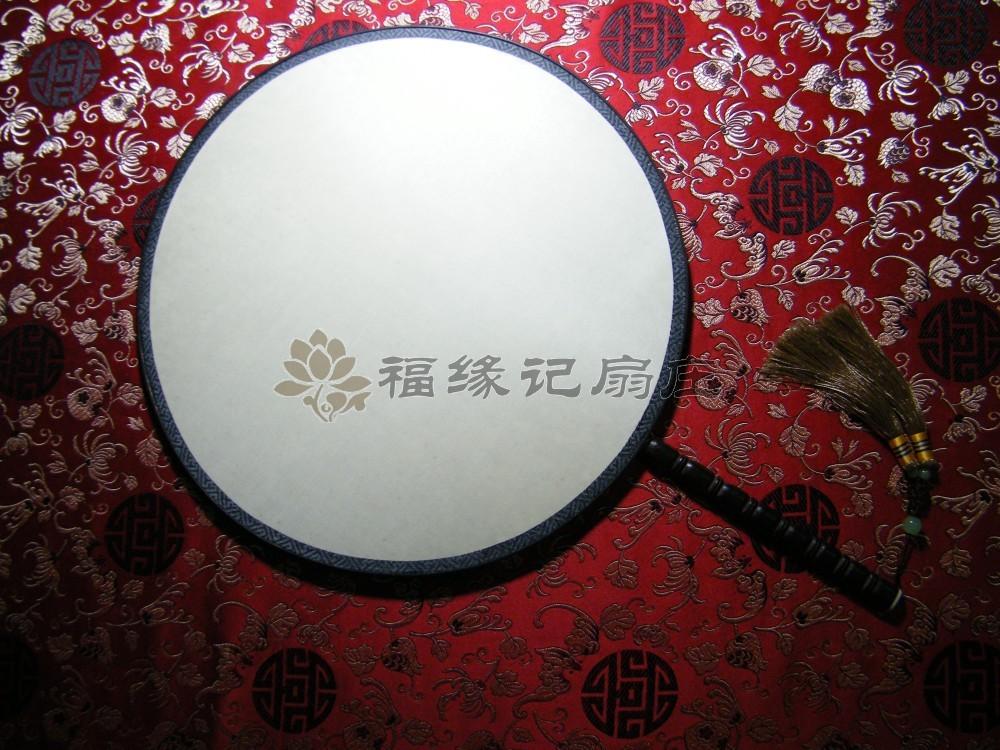 点击查看商品:红木 包边 大 宫扇 真丝 双面 团扇  (圆型)