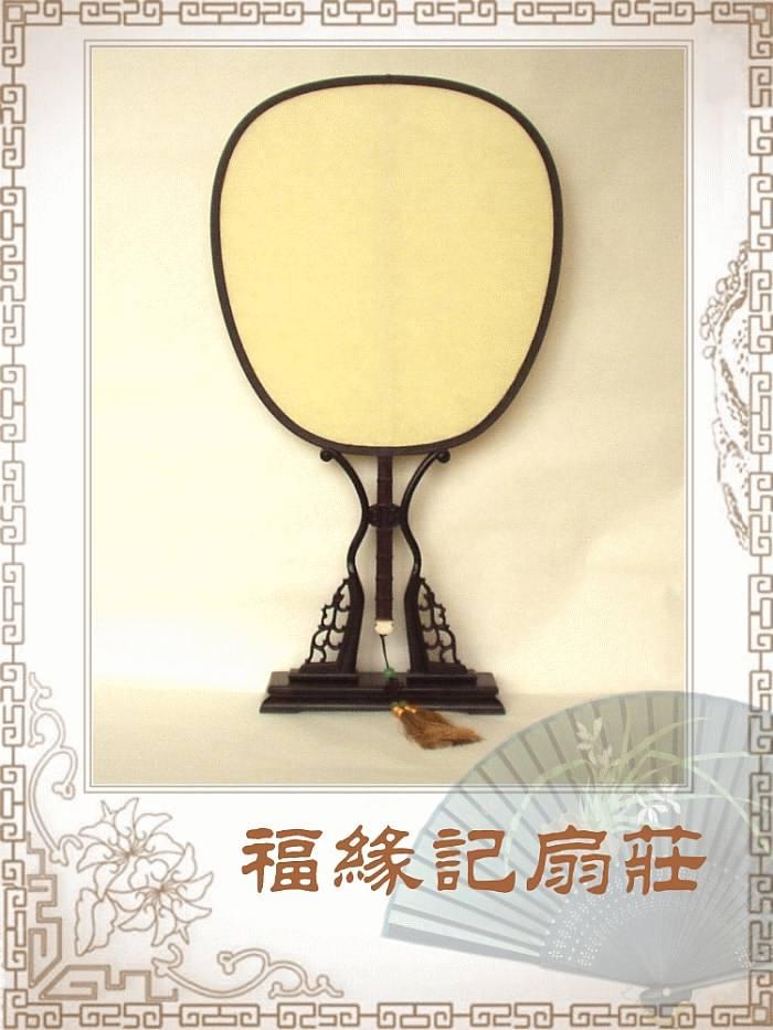 点击查看商品:红木 包边 大 宫扇 真丝 双面 团扇  椭圆型(套)