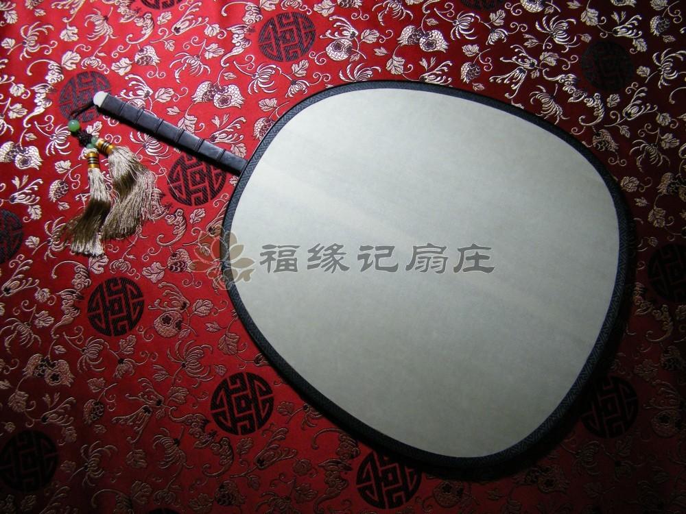 点击查看商品:红木 包边 大 宫扇 真丝 双面 团扇  (腰圆型)