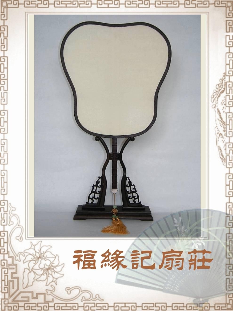 点击查看商品:红木 包边 大 宫扇 真丝 双面 团扇  芭焦型(套)