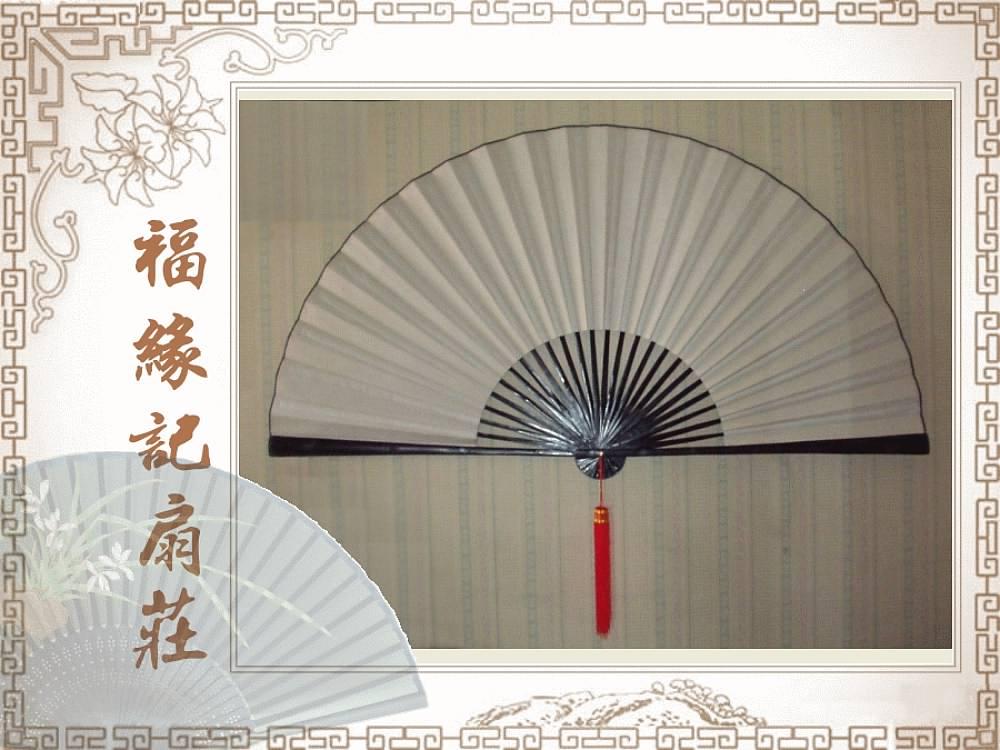 点击查看商品:50~80CM~100CM绢面大挂扇/白/黄/红/黑/蓝