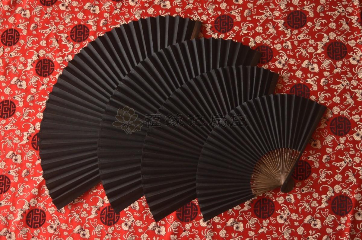 点击查看商品:毛全本 黑纸扇 素面 (七寸,八寸,九寸,十寸)