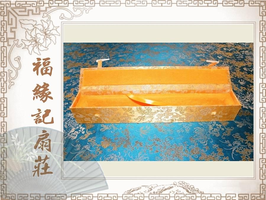 点击查看商品:简易折扇锦盒七寸 八寸 九寸 十寸 一尺