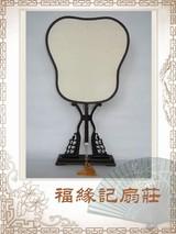 商品名称:红木 包边 大 宫扇 真丝 双面 团扇  芭焦型(套)