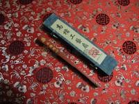 商品名称:大红喜庆 婚庆 婚礼扇子 舞台 结婚 龙凤呈祥 雕刻描金 礼品�稚�