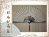 商品名称:50~80CM~100CM绢面大挂扇/白/黄/红/黑/蓝