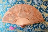 商品名称:缅甸檀香木折扇