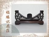 商品名称:各式红木 折扇座 摆设底座 架子