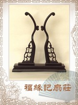 商品名称:各式红木 宫扇架 摆设底座 架子