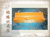 商品名称:简易折扇锦盒七寸 八寸 九寸 十寸 一尺